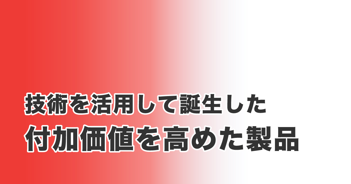 JP2020_全日本スクリーン・デジタル印刷協同組合