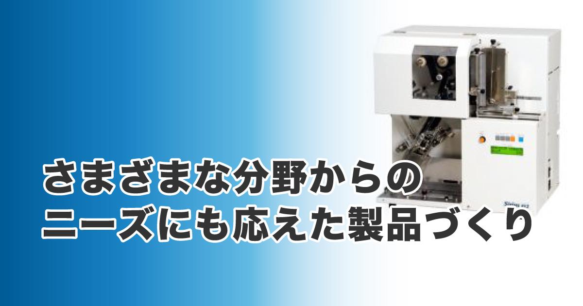 JP2020_多品種小ロット印刷サーマルプリンター