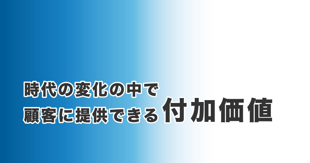 JP2020_電子化_クリーンルーム_資源回収