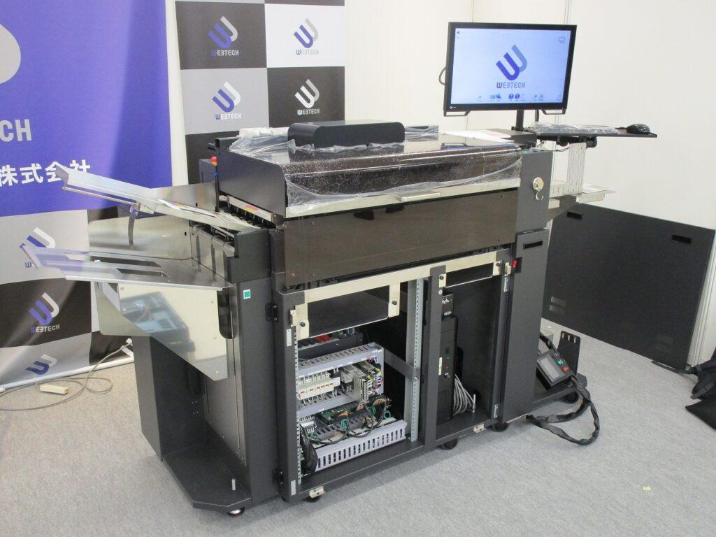 高精度オフライン印刷品質検査装置「STS330」