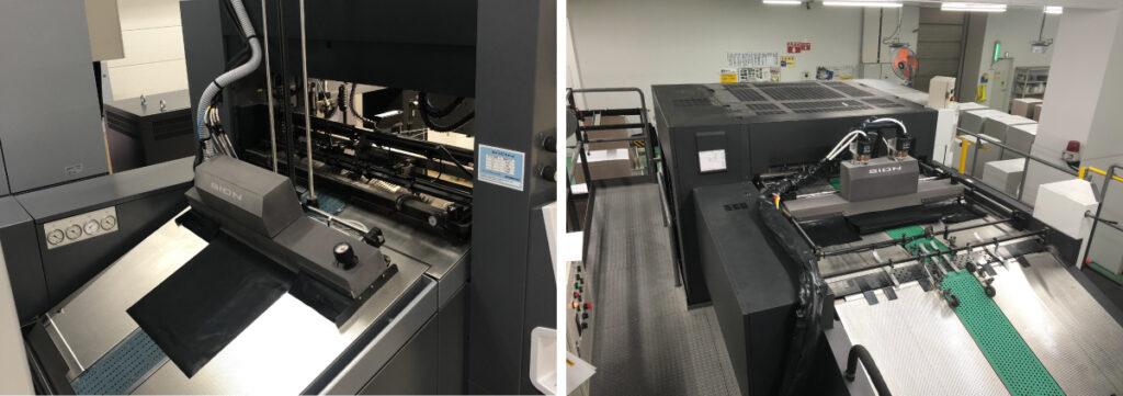 JP2021印刷DX展_オフセット枚葉印刷機用「紙面昇温装置SION」